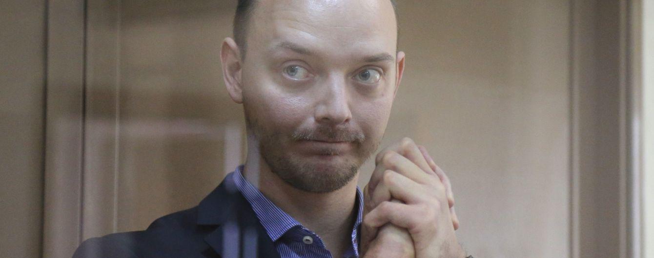 В Кремле заявили, что не могут повлиять на меру пресечения обвиняемого в госизмене Сафронова