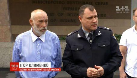Били та прикували до батареї: що відомо про викрадення бізнесмена, якого знайшли у підвалі в Києві