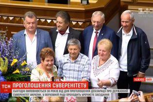 В Україні відзначають 30 років від дня проголошення Декларації про державний суверенітет