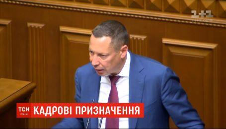 Новые назначения во власти: чего ждать от главы Нацбанка Шевченко и вице-премьера Уруского