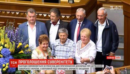 В Украине отмечают 30 лет со дня провозглашения Декларации о государственном суверенитете