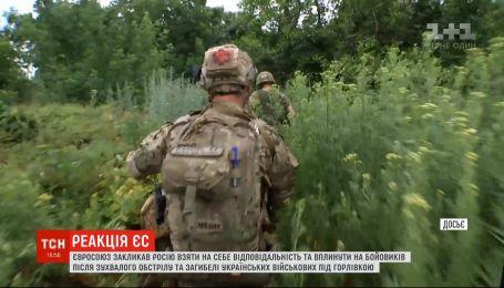 Убийство медика на Донбассе: ЕС призвал Россию взять на себя ответственность