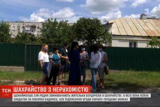 Аферистка з нерухомості: сім родин звинувачують жительку Бердичева у шахрайстві