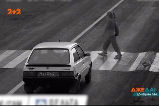 У Донецькій області на нерегульованому пішохідному переході водій зніс двох жінок