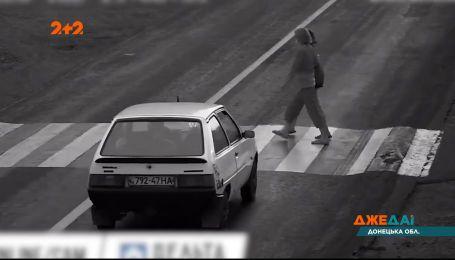 В Донецкой области на нерегулируемом пешеходном переходе водитель сбил двух женщин
