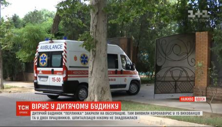 Коронавирусная пандемия: в одесском детском доме обнаружили 17 инфицированных