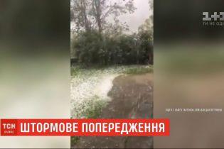 В Івано-Франківській області оголосили штормове попередження