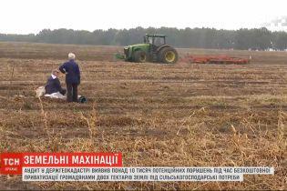 Во времена моратория на продажу земли некоторые украинцы подавались на получение двух гектаров дважды или даже трижды
