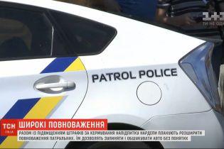 Противоречивые новации: депутаты значительно расширили полномочия патрульных, чем встревожили юристов