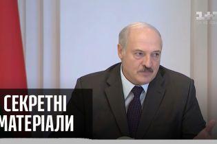 Як Лукашенко готується до виборів – Секретні матеріали