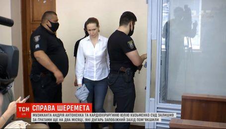 Суды по делу Шеремета: Антоненко и Кузьменко оставили за решеткой еще на два месяца