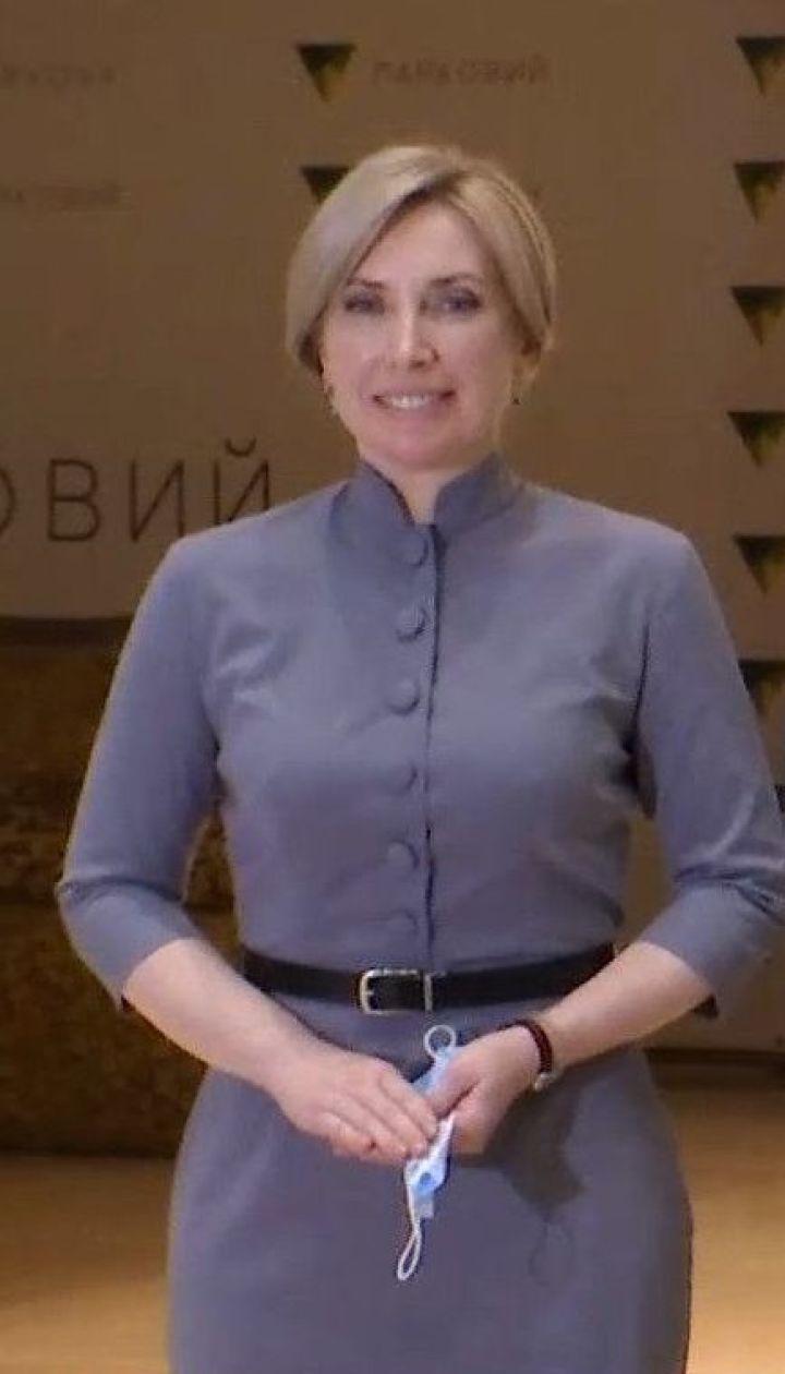 """Партия """"Слуга народа"""" определилась с кандидатурой на пост мэра Киева"""