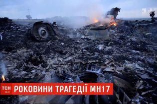 """МН-17: Евросоюз призвал Россию признать свою причастность к уничтожению """"Боинга"""""""
