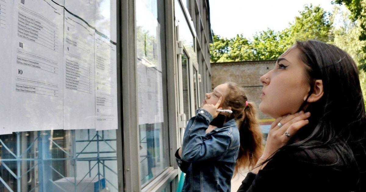 Две тысячи бюджетных мест в украинских вузах заняли абитуриенты с ОРДЛО и Крыма