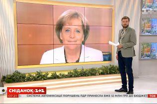 Ангеле Меркель — 66: история успеха прагматического политика
