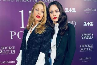 """Красотки в стильных костюмах: Тина Кароль и Юлия Санина на праздновании юбилея """"Светской жизни"""""""