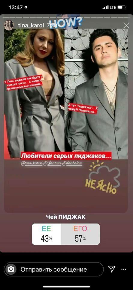 Тіна Кароль у піджаку Дана Балана_2
