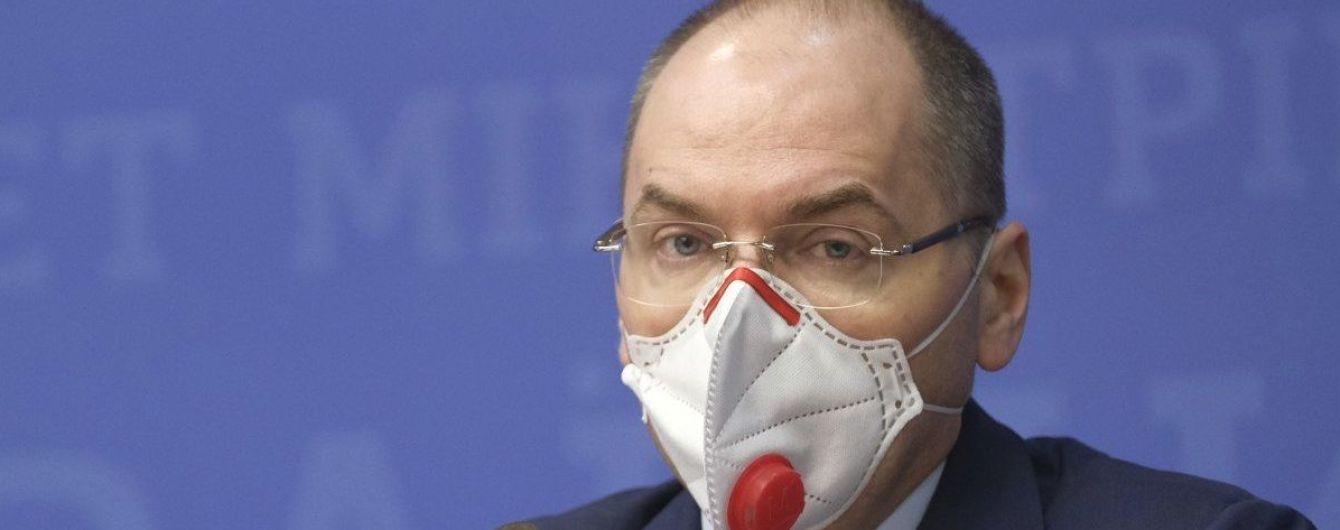Степанов назвал главные причины вспышки Covid-19 на западе Украины