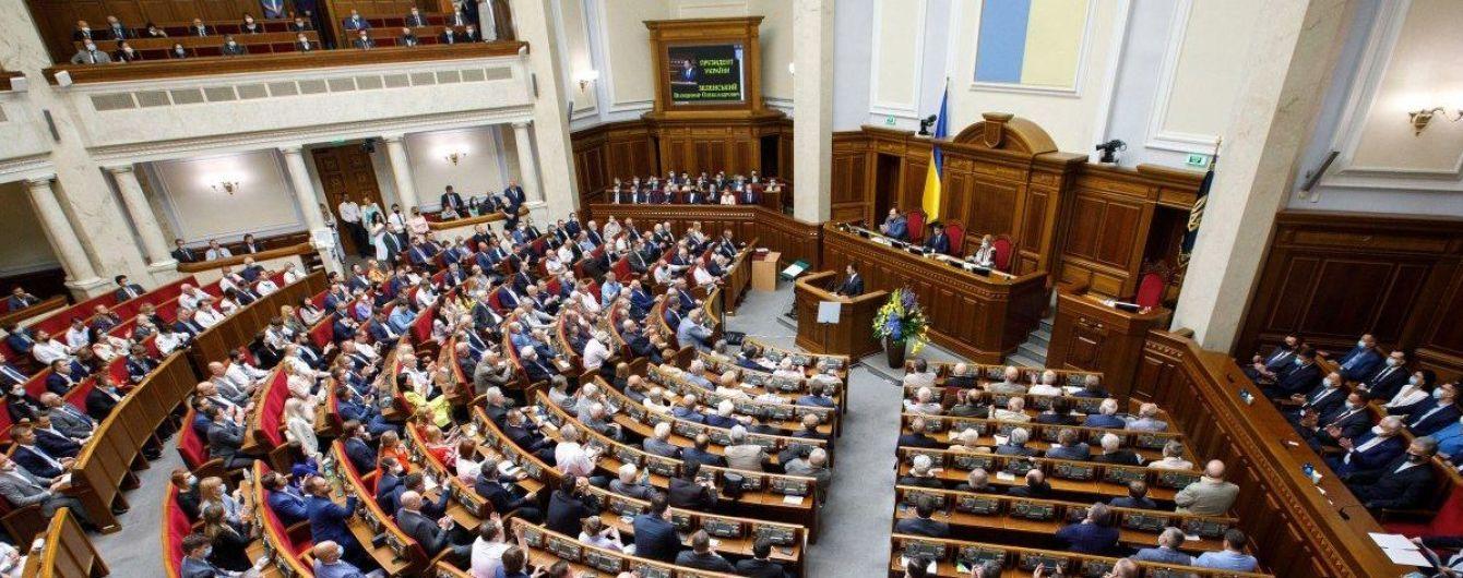 """""""Не успеваем рассмотреть"""": Рада отложила голосование за госбюджет-2021"""