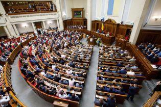 Не завтра: Разумков рассказал, когда Рада возьмется за рассмотрение проекта госбюджета на 2021 год