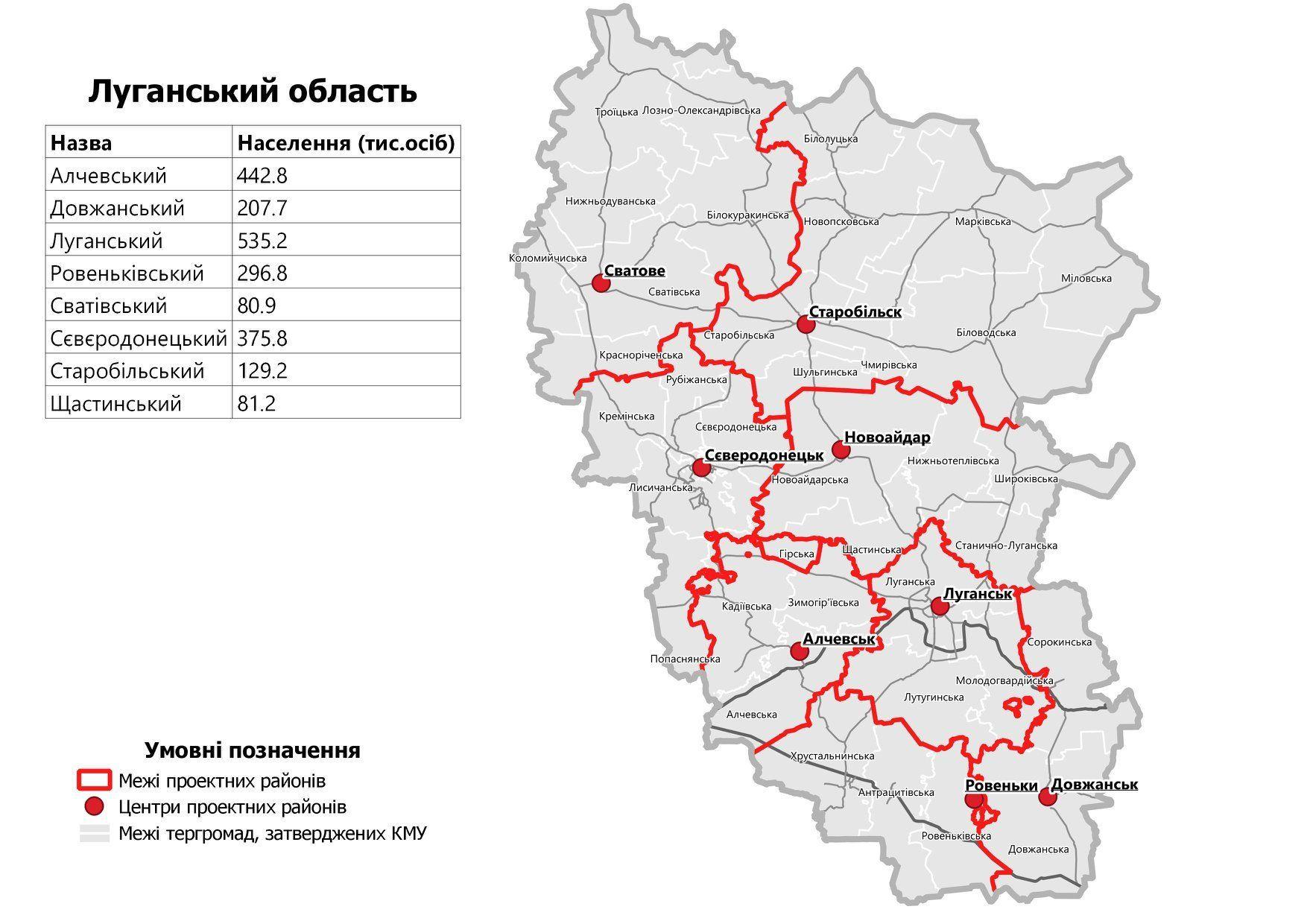 Мапа нових районів_3