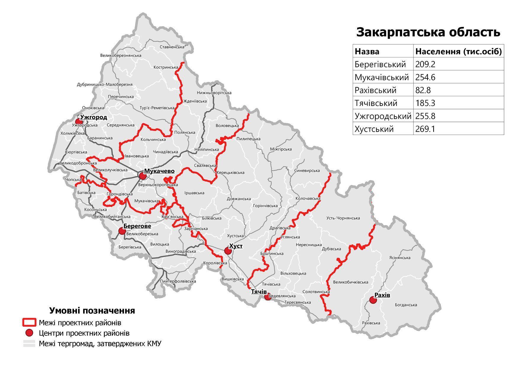 Мапа нових районів_11