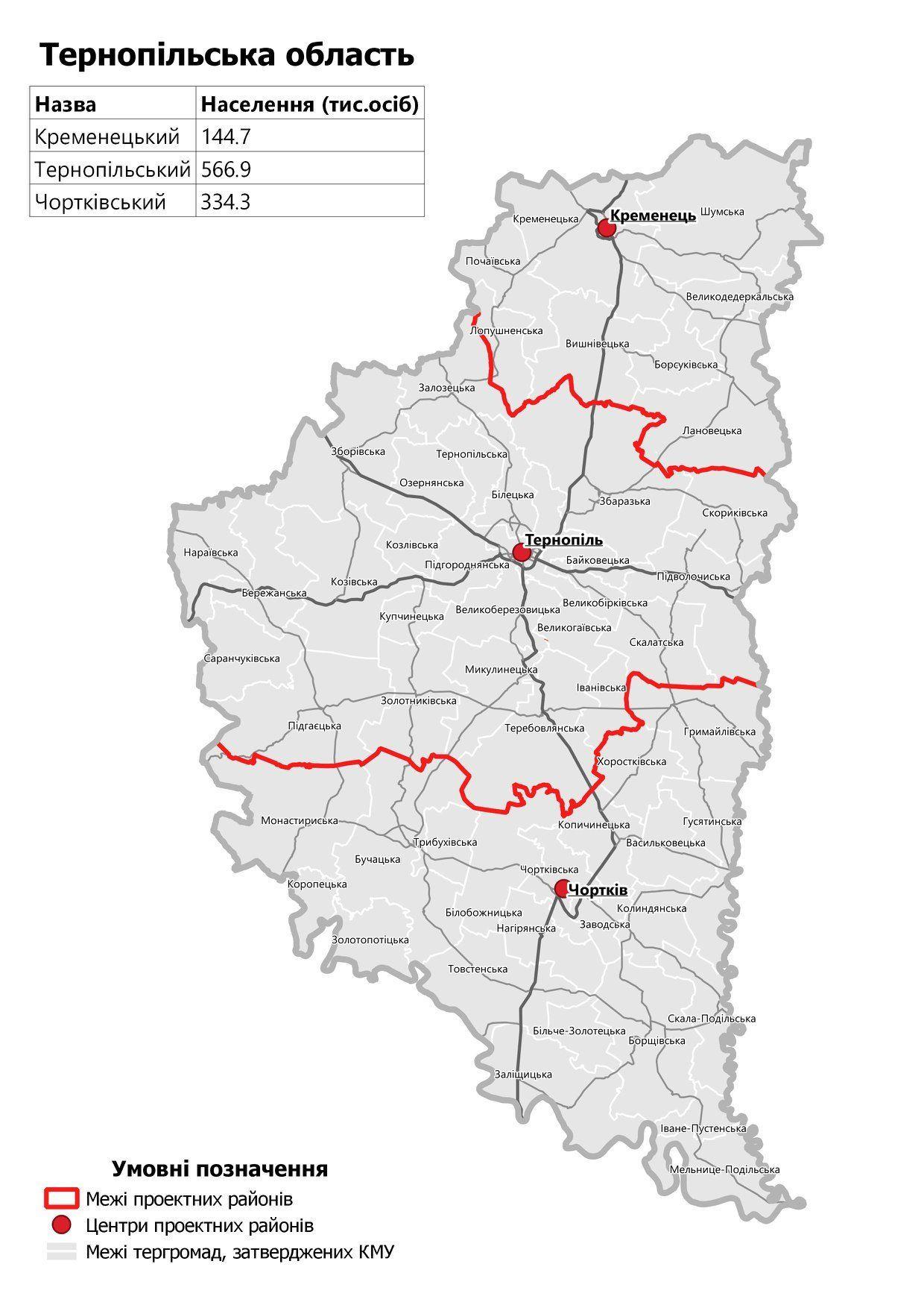 Мапа нових районів_6