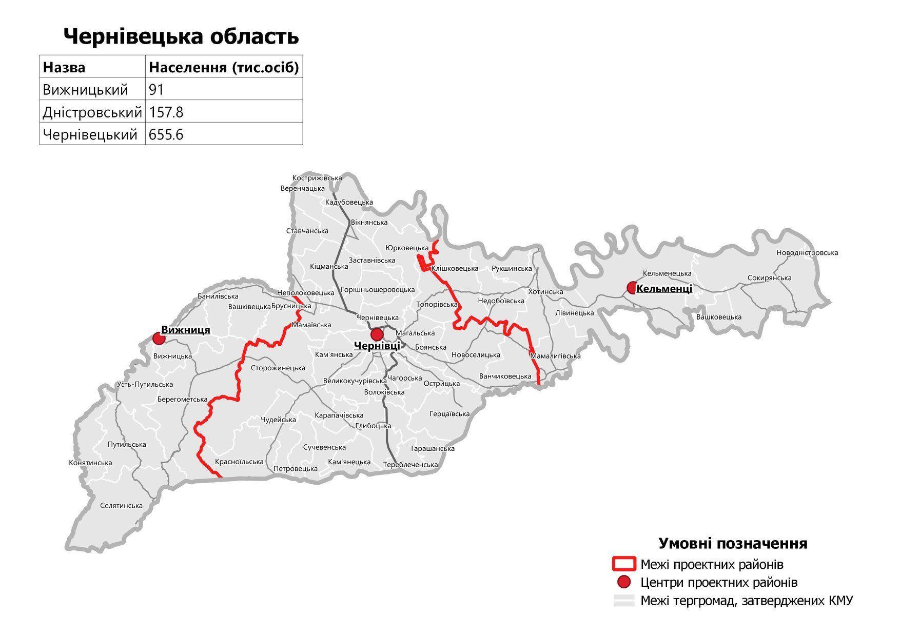 Мапа нових районів_5