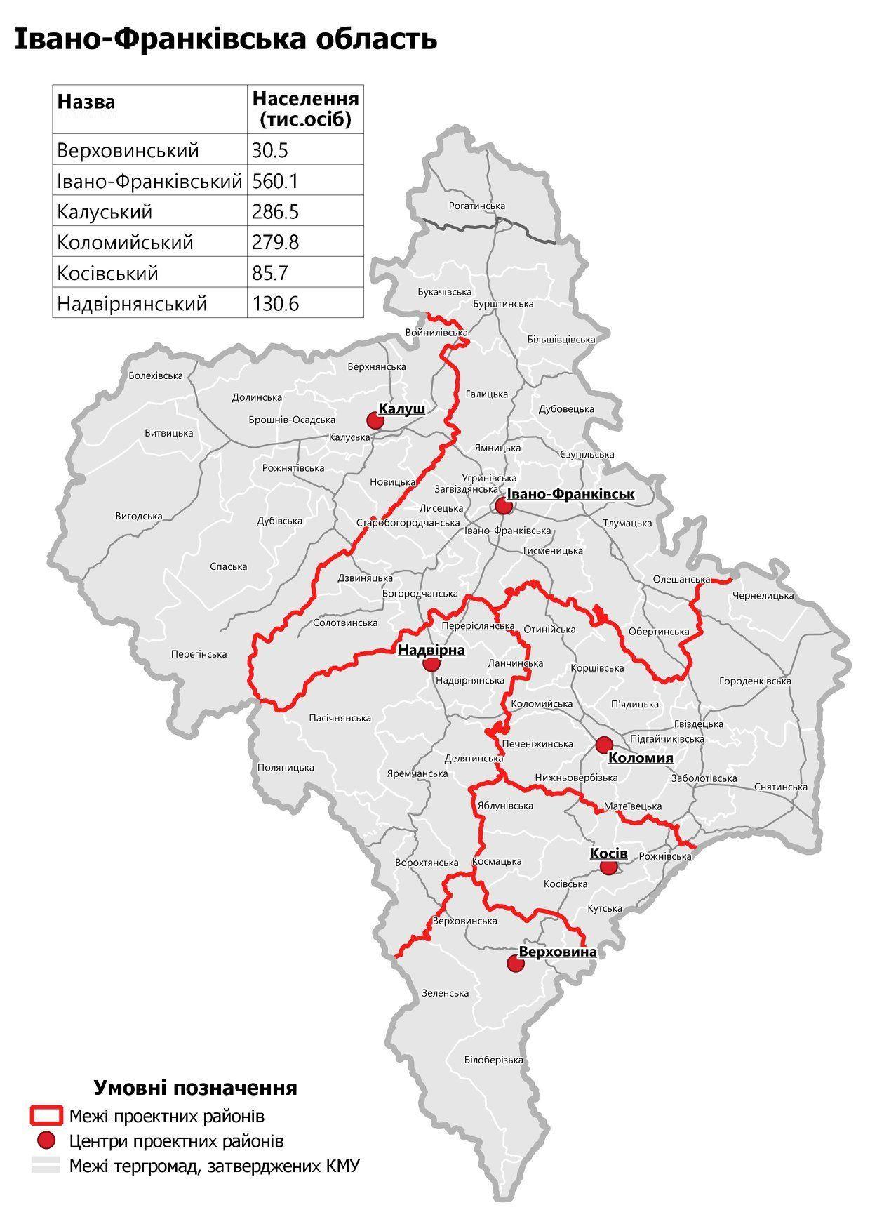Мапа нових районів_8