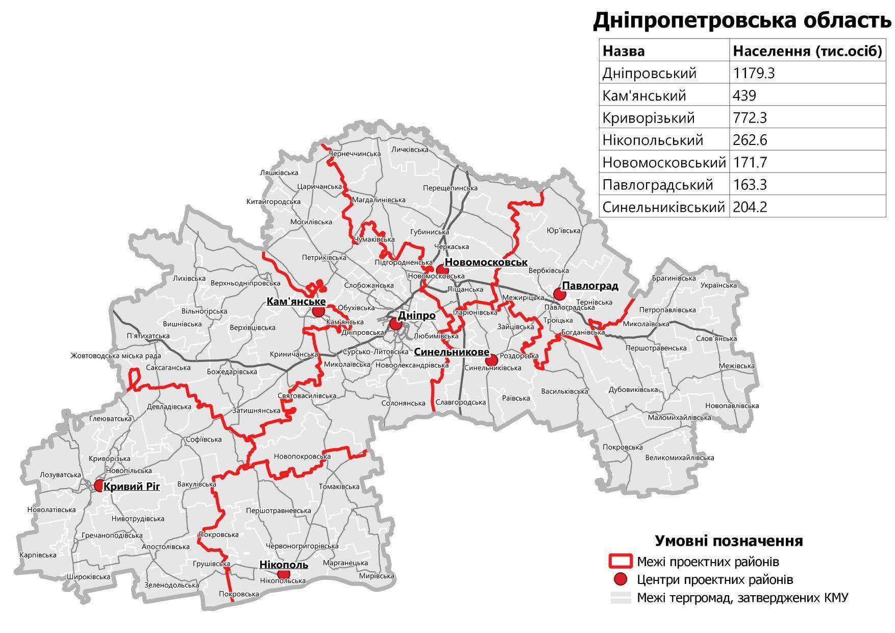 Мапа нових районів_10