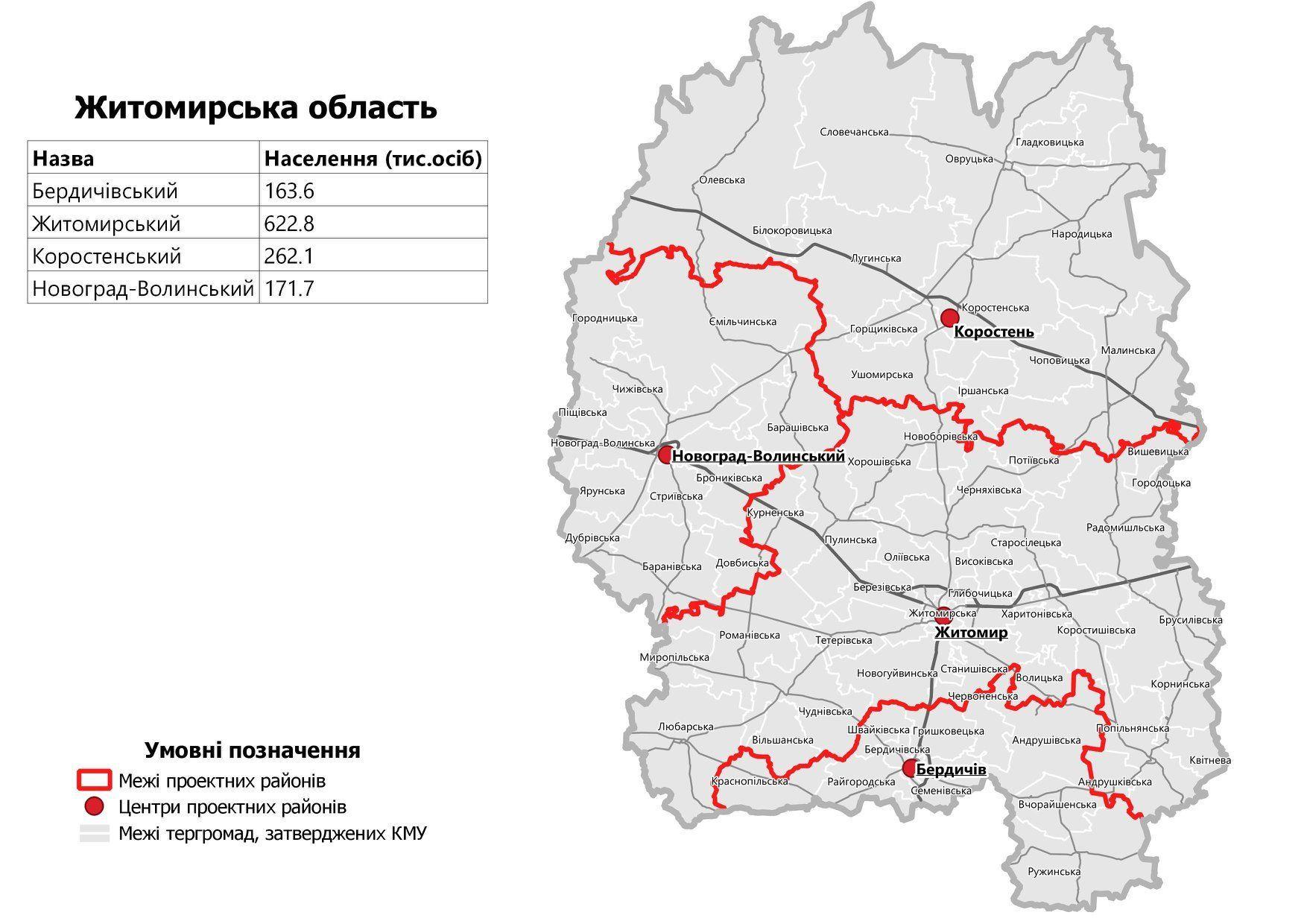 Мапа нових районів_2