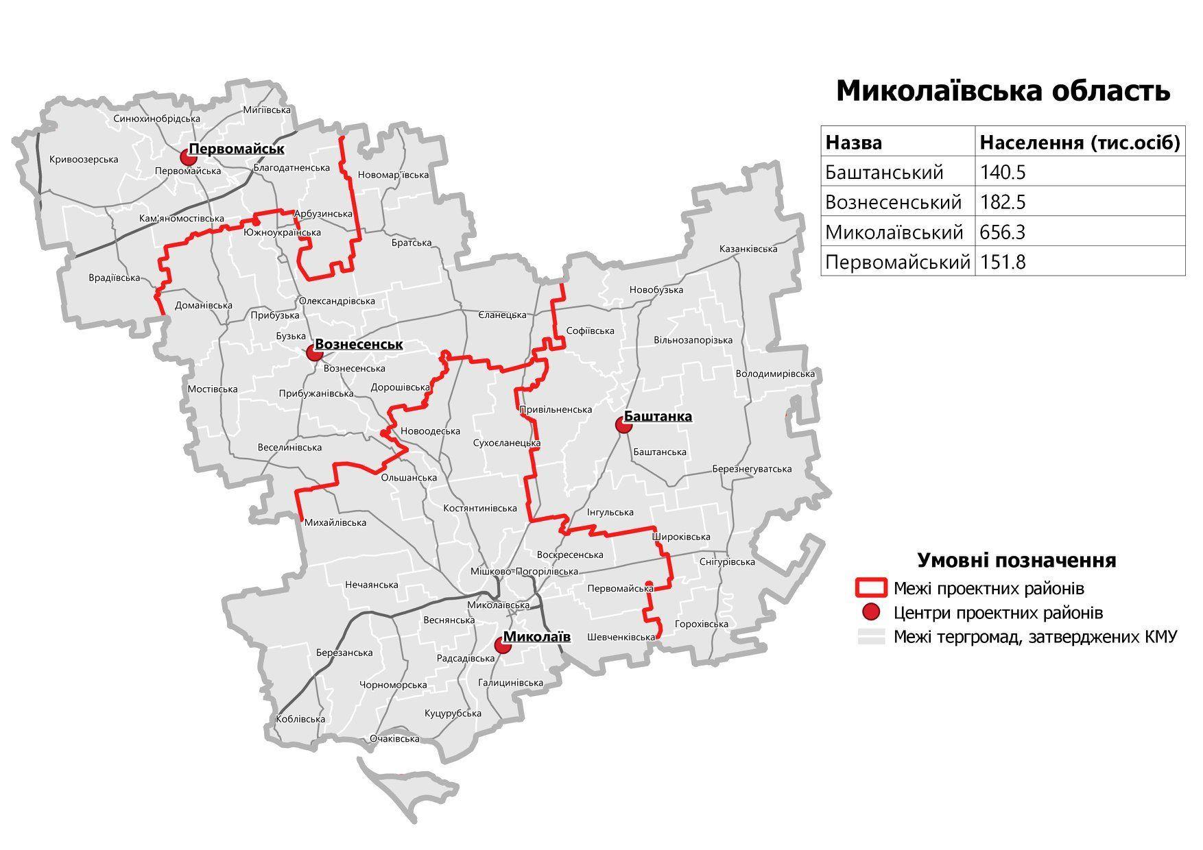 Мапа нових районів_1