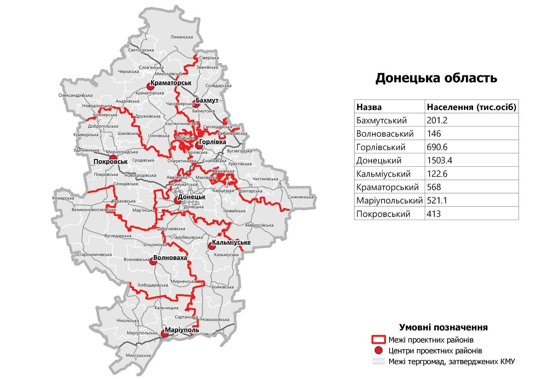 Мапа нових районів_4