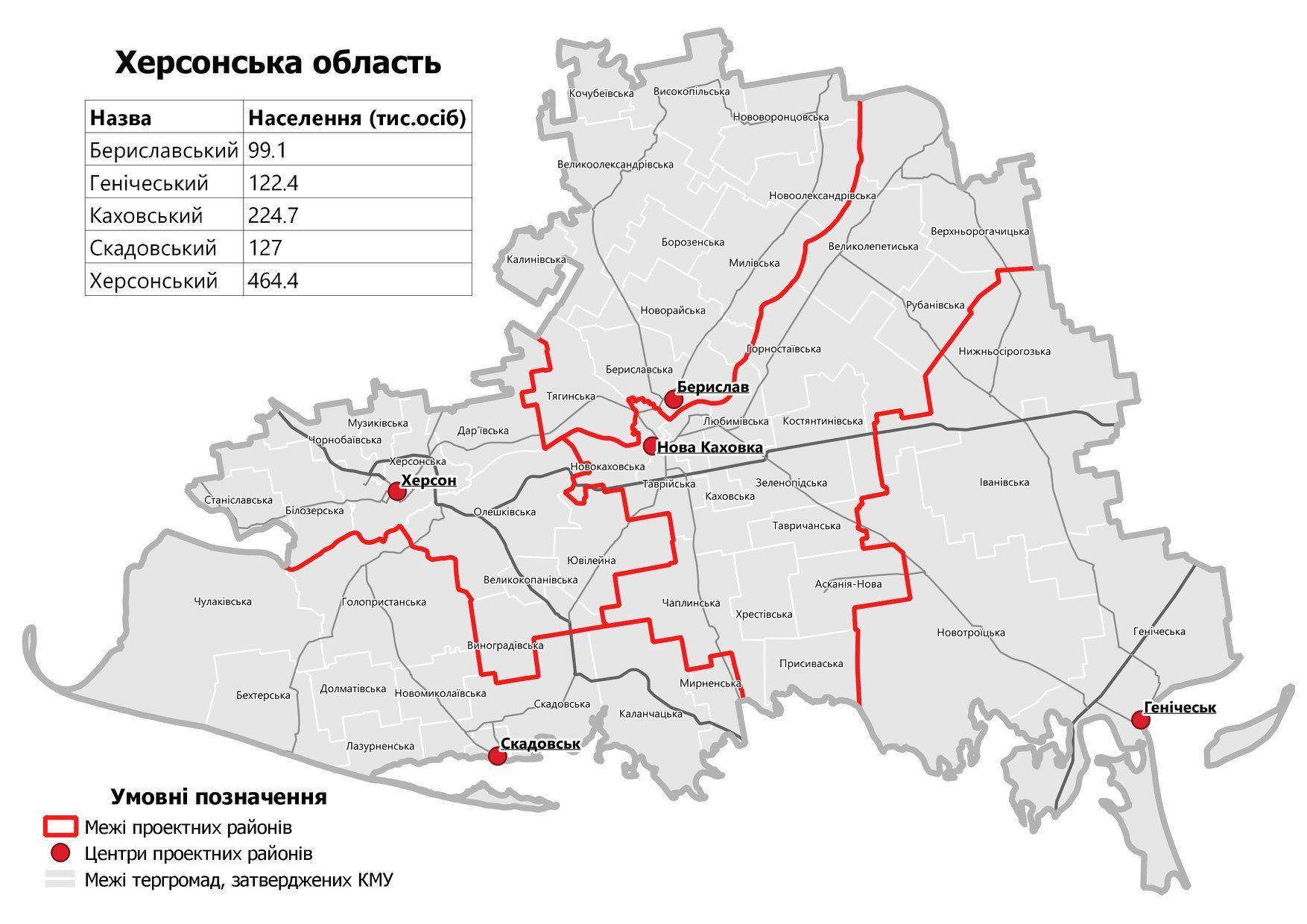 Мапа нових районів_12