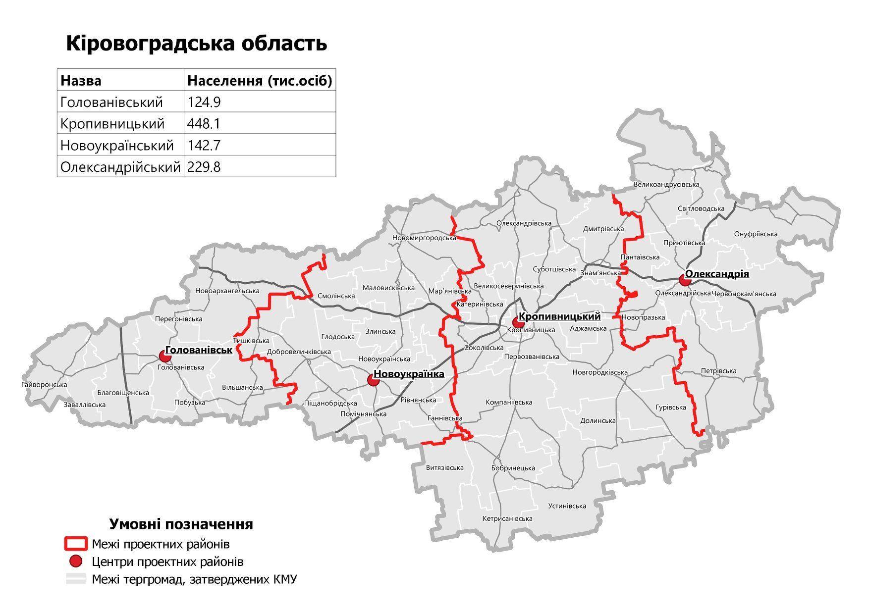 Мапа нових районів_15