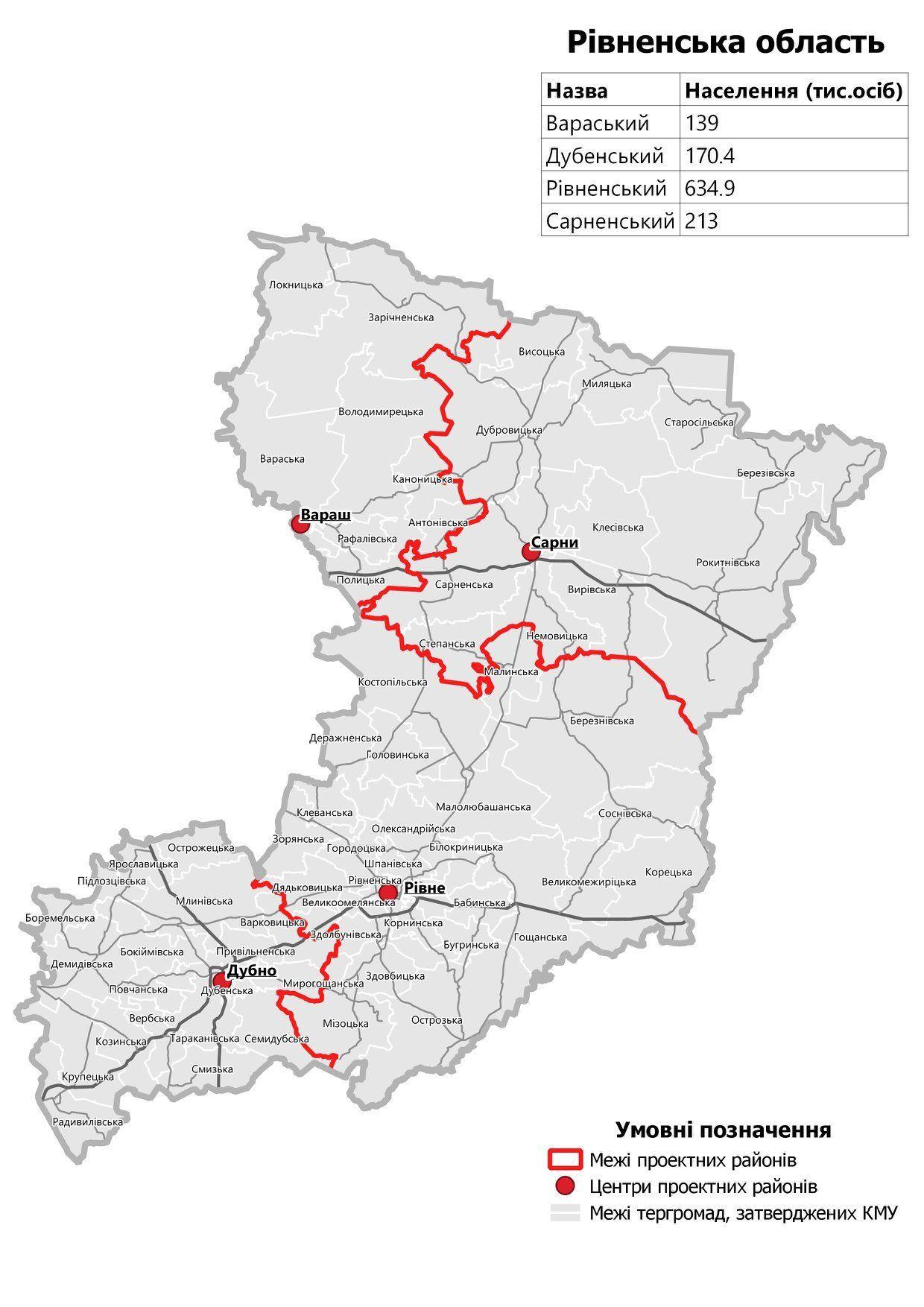 Мапа нових районів_17