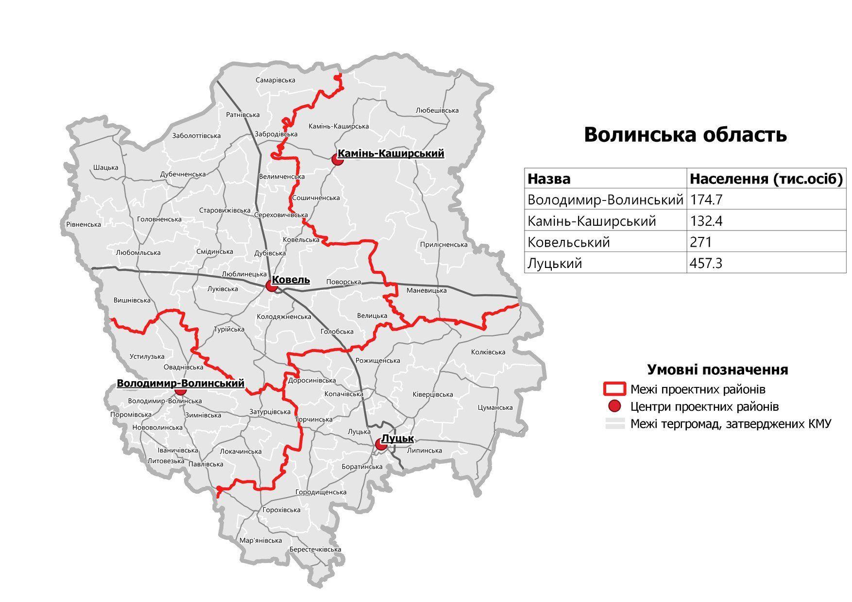 Мапа нових районів_13