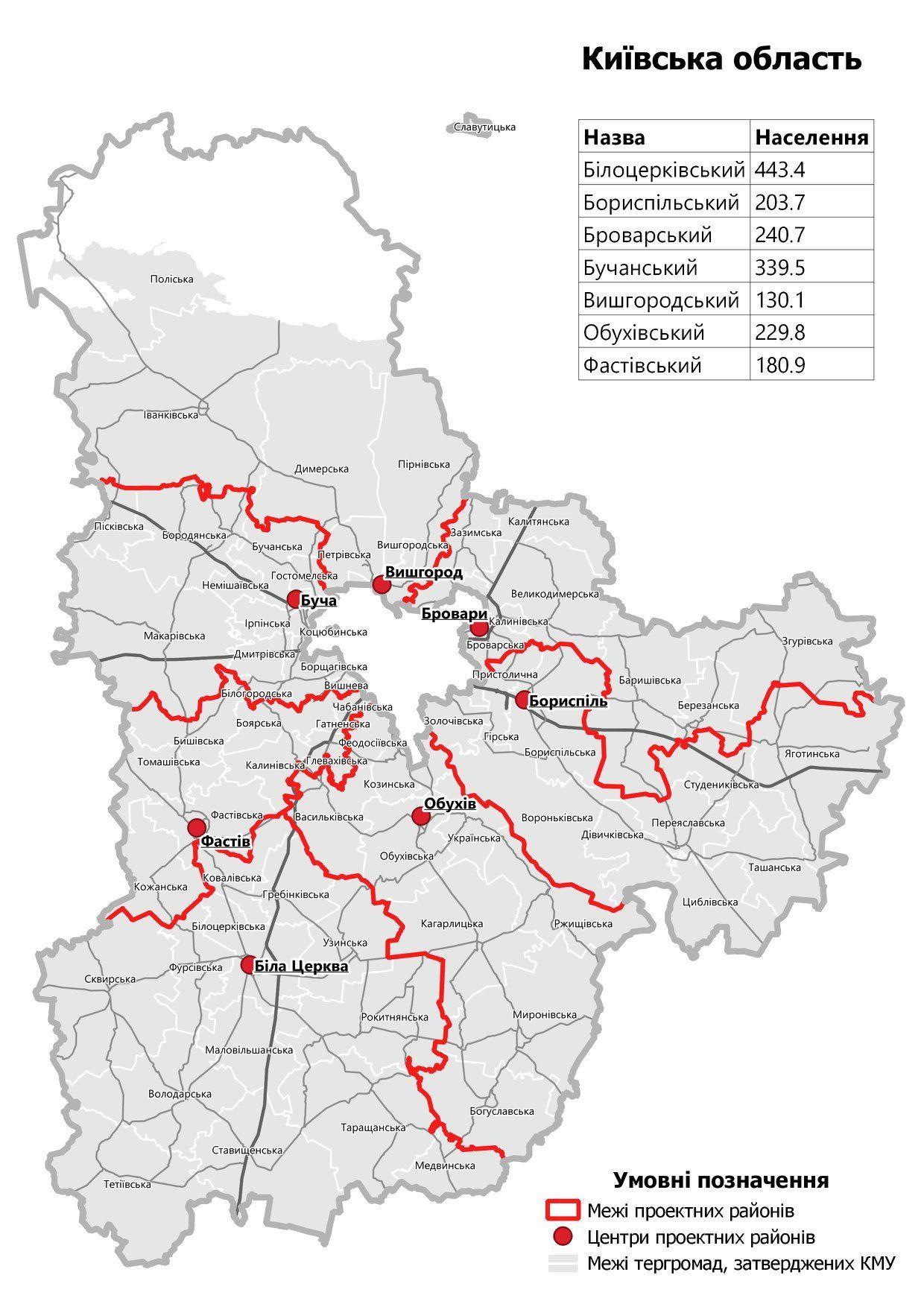 Мапа нових районів_21