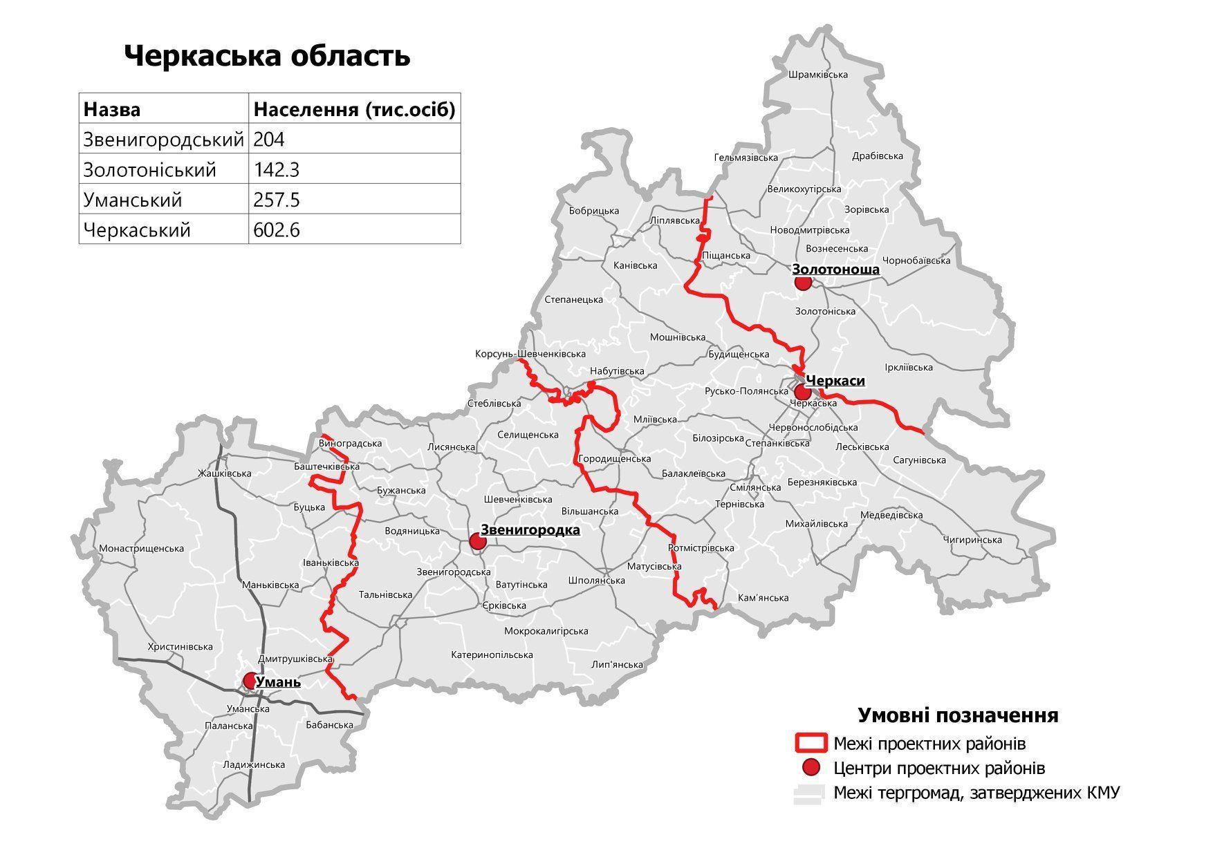 Мапа нових районів_23