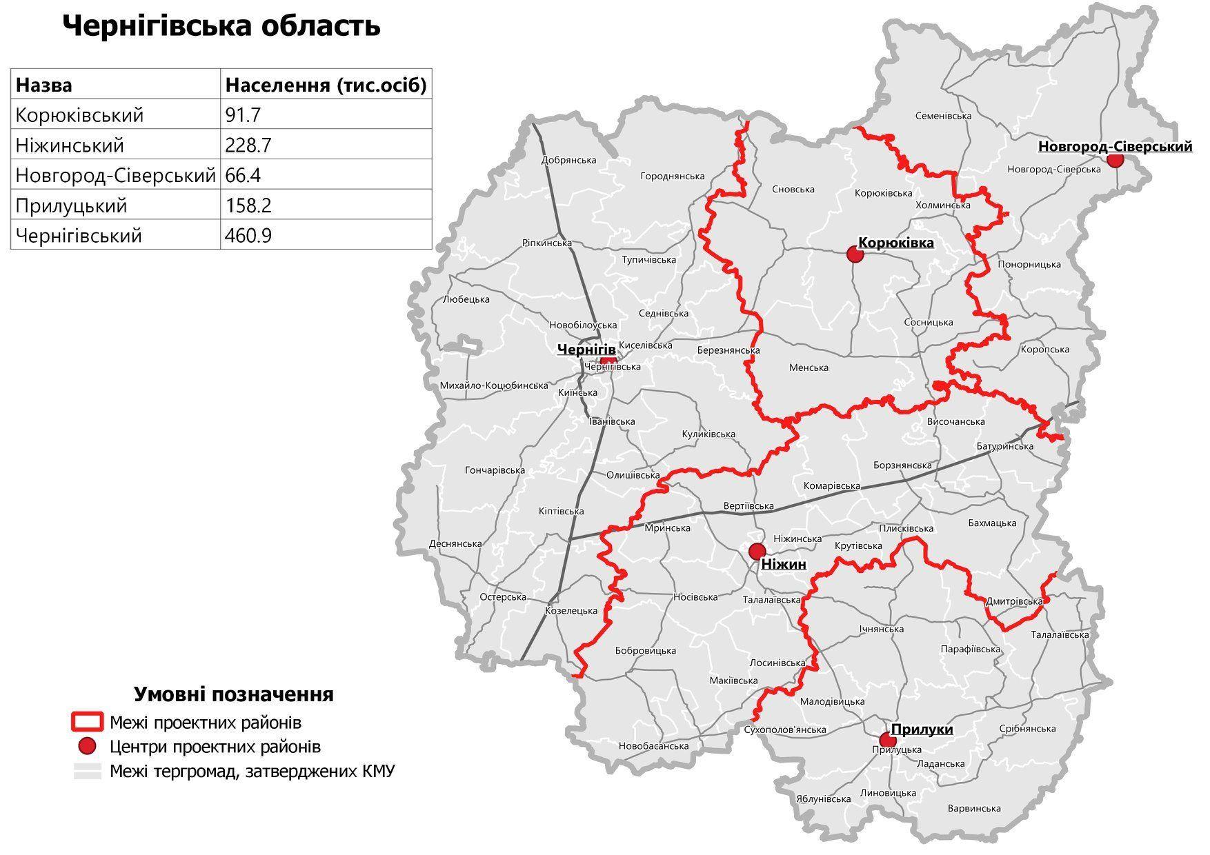 Мапа нових районів_20