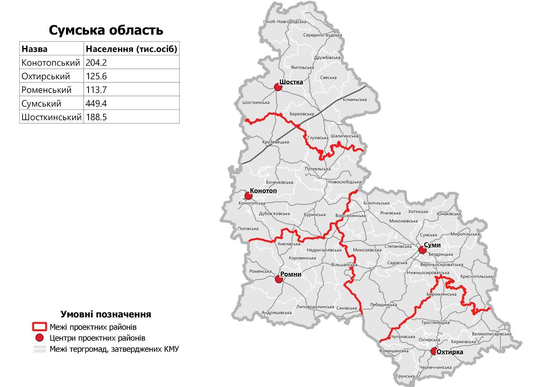 Мапа нових районів_19