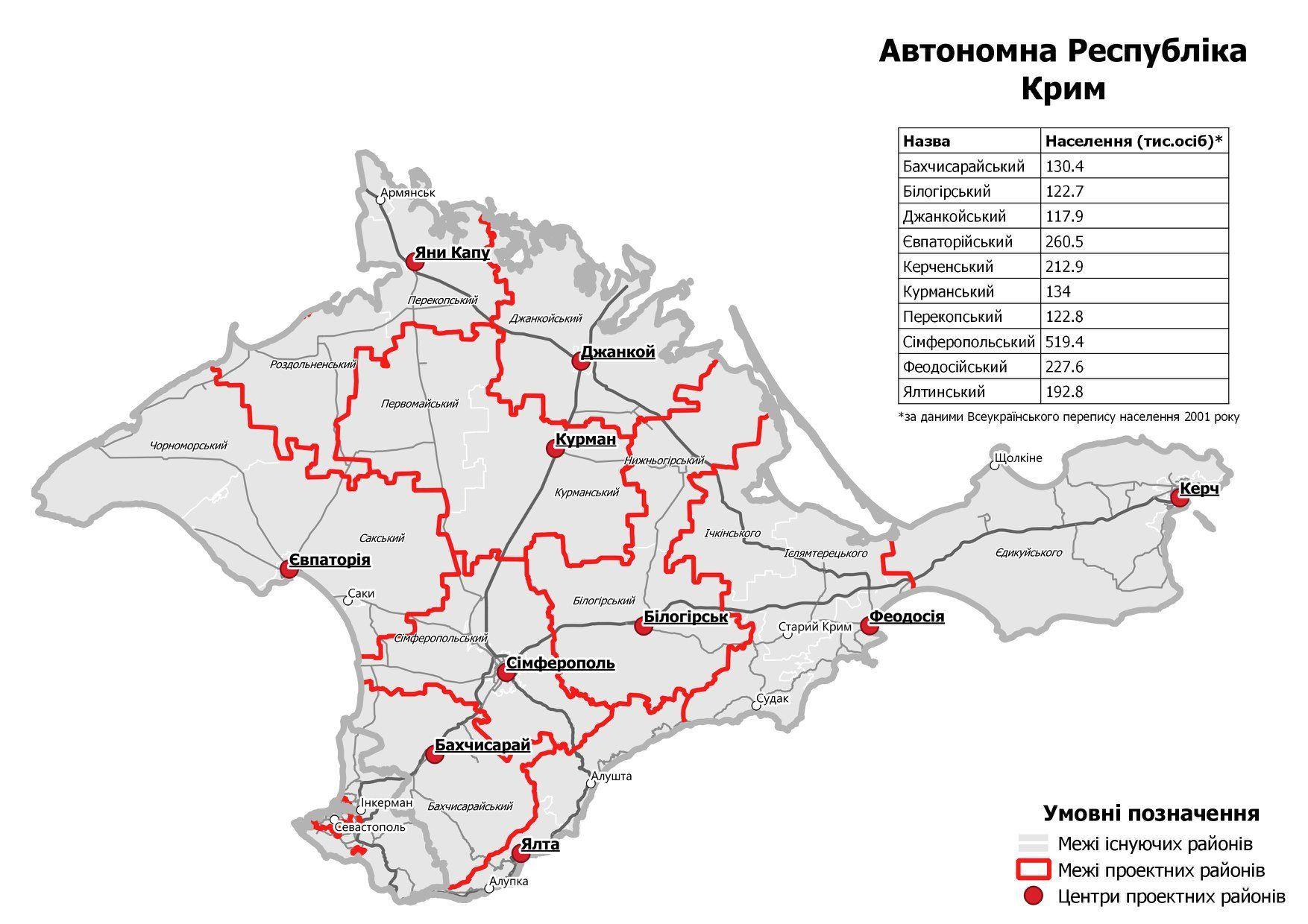 Мапа нових районів_16