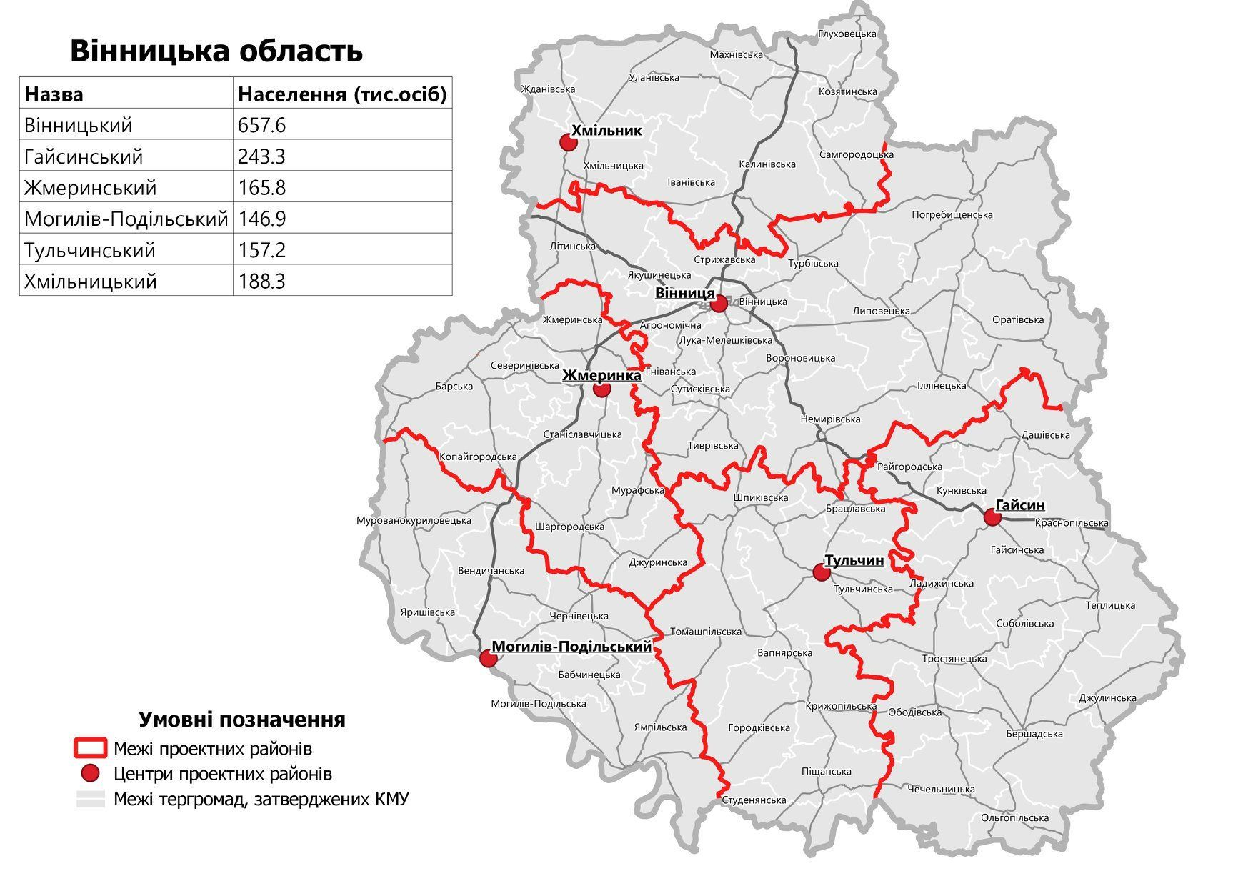Мапа нових районів_22