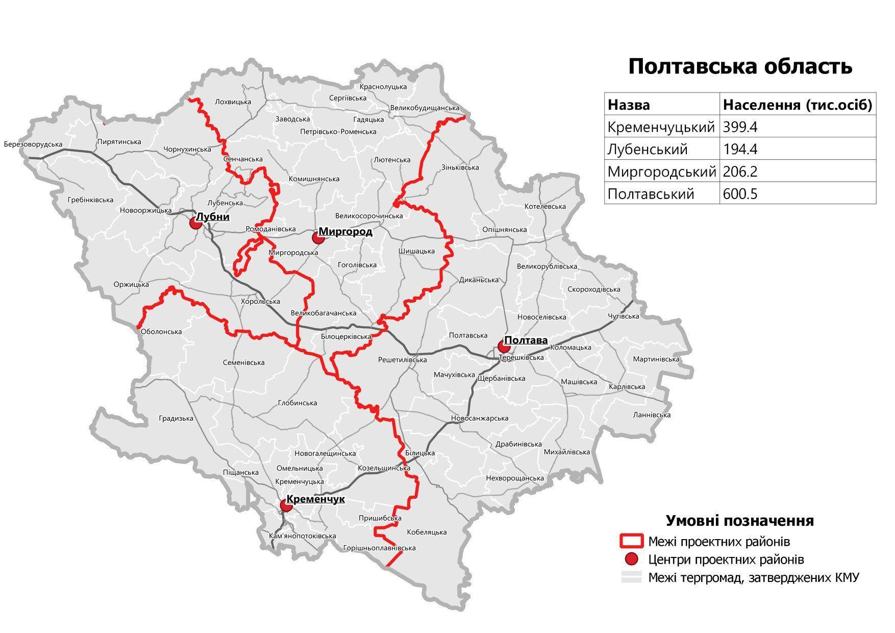 Мапа нових районів_24