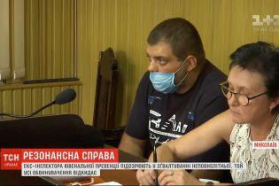 У Миколаєві колишньому ювенальному інспектору висунули підозри у зґвалтуванні