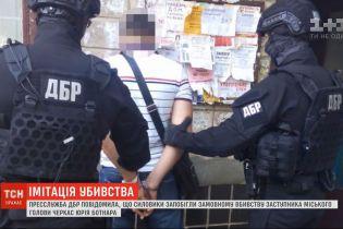 Имитация смерти: правоохранители провели спецоперацию, чтобы задержать заказчика убийства