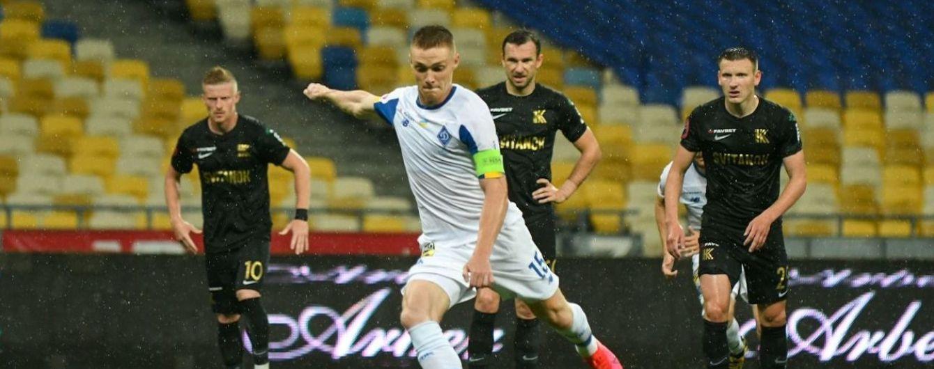 УПЛ онлайн: розклад і результати матчів 32 туру Чемпіонату України з футболу