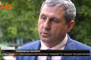 Путин поднял войска по боевой тревоге: маневры напоминают полномасштабные наступательные действия
