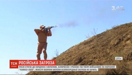 Путін оголосив раптову перевірку боєготовності війська та флоту