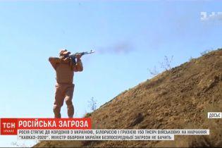 Путин объявил внезапную проверку боеготовности армии и флота
